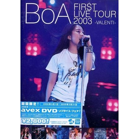 BoA First Live Tour 2003 - Valenti [Limited Low-priced Edition]