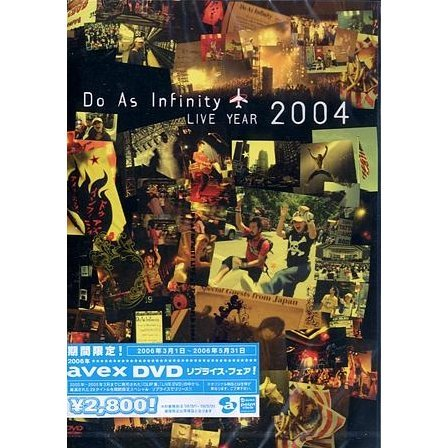 Do As Infinity Live Year 2004 [Limited Low-priced Edition]