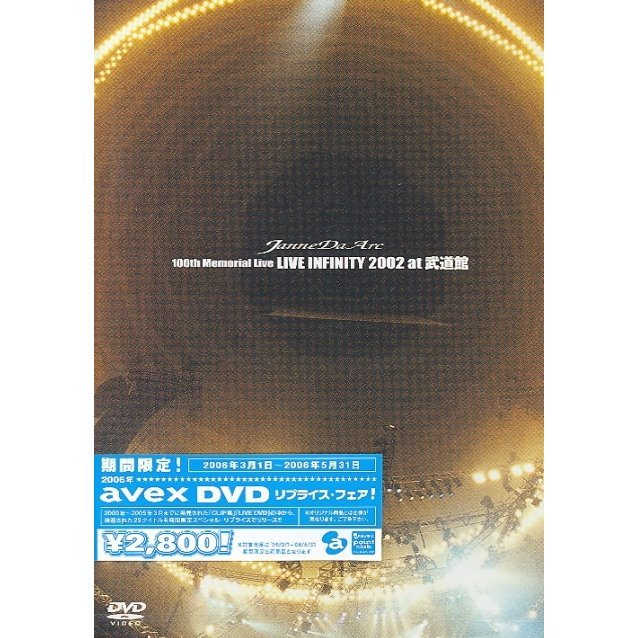 100th Memorial Live Live Infinity 2002 at Budokan [Limited Low-priced Edition]