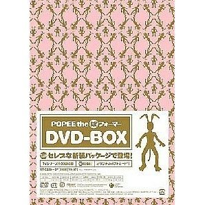 Popee the Performer DVD Box