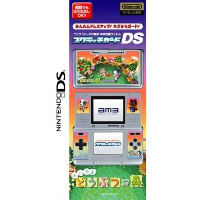 Scratch Guard DS: Animal Crossing: Wild World