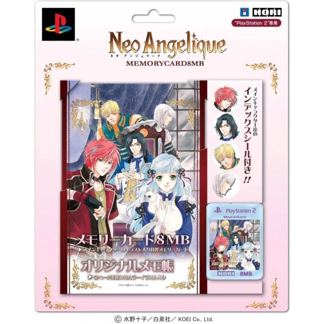 Neo Angelique Memory Card 8MB