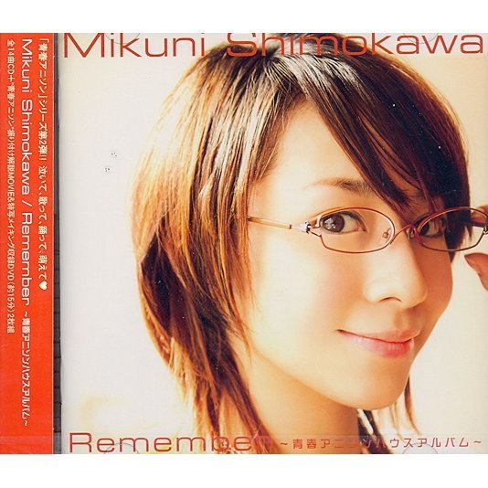 Remember -Seishun Anime Song House Album- [CD+DVD]