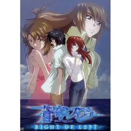 Sokyu no Fafner - Right or Left