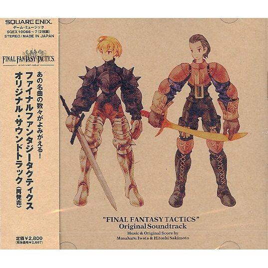 Final Fantasy Tactics Original Soundtrack