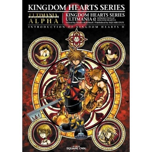 Kingdom Hearts Series Ultimania Alpha - Introduction of Kingdom Hearts II