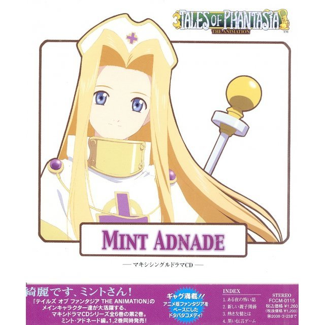 Tales of Phantasia Vol.2 - Mint Adnade