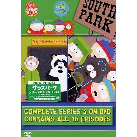 South Park Series 3 DVD Box
