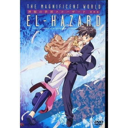 The Magnificent World El-Hazard TV Box 2