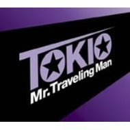 Mr. Traveling Man