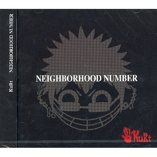 Neighborhood Number [CD+DVD]