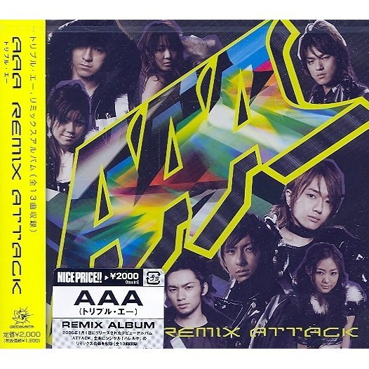 Remix Attack