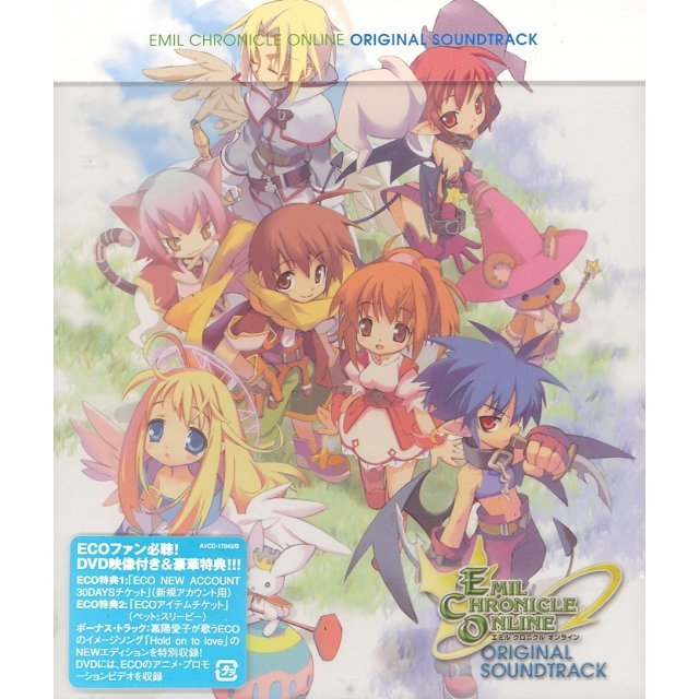 Emil Chronicle Online Original Soundtrack [CD+DVD Limited Edition]
