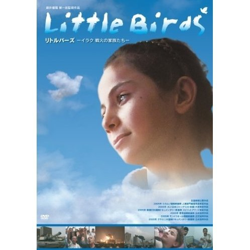 Little Birds - Iraq Senka no Kazokutachi