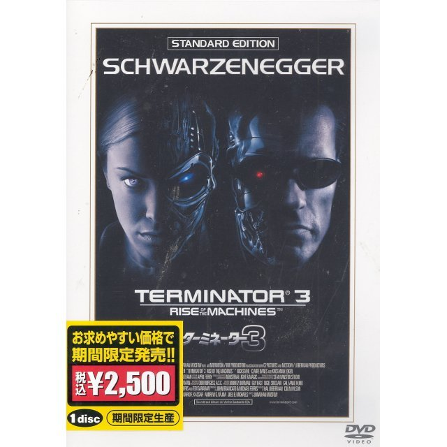 Terminator 3: Rise of the Machines [Limited Pressing]