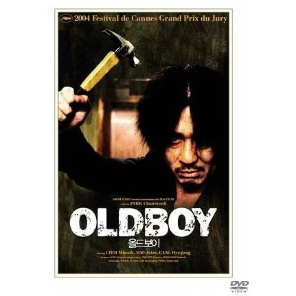 Old Boy [Limited Pressing]