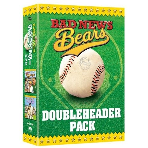 Ganbare! Bears Double Hedder Pack [Limited Edition]