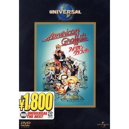American Graffiti [Limited Pressing]