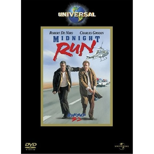 Midnight Run [Limited Pressing]