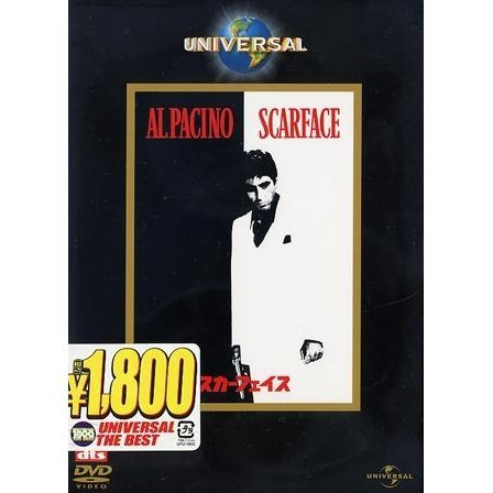 Scarface [Limited Pressing]