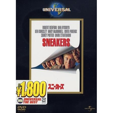 Sneakers [Limited Pressing]