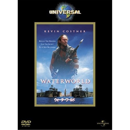 Waterworld [Limited Pressing]