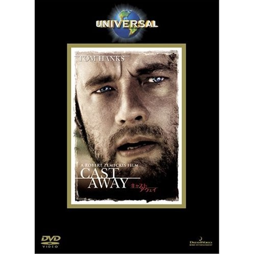 Cast Away [Limited Pressing]