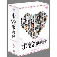 Say Yes Enterprise DVD Box I