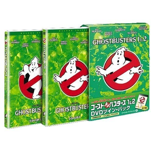 Ghostbusters 1 & 2 DVD Twin Pack [Limited Edition]