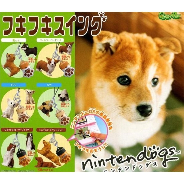 Nintendogs Phone Strap Gashapon