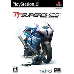 Suzuki TT Super Bikes: Real Road Racing