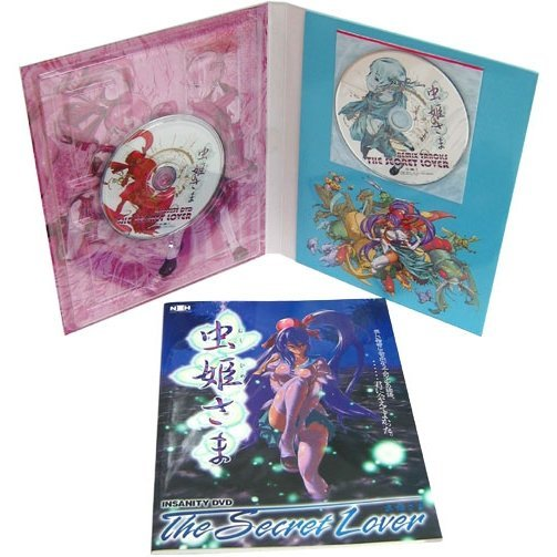 Insanity DVD: The Secret Lover Mushihimesama [DVD+CD]