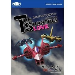 Insanity DVD: The Shooting Love XII Stag & Trizeal [DVD+CD]