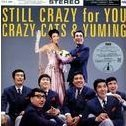 Still Crazy For You [CD+DVD Limited Edition]