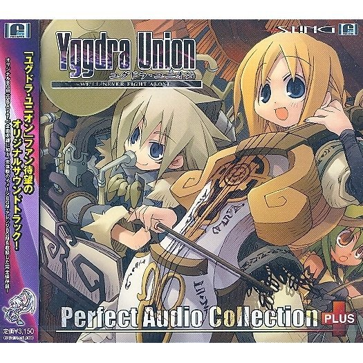 Yggdra Union Audio Collection Plus