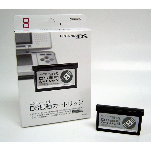 DS Vibration Cartridge