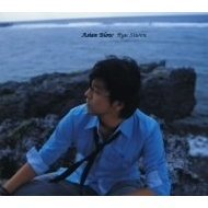 Asian Blow [CD+DVD Limited Edition]