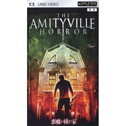 The Amiytville Horror
