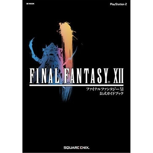 Final Fantasy XII Official Guidebook