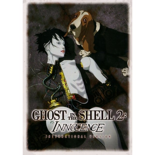 Ghost in the Shell 2: Innocence (International Version)