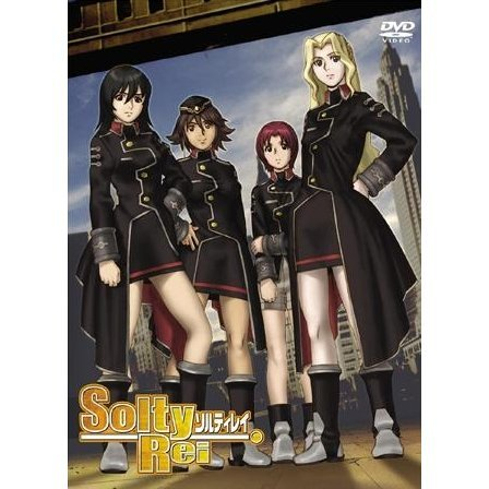 SoltyRei File.5 [DVD+CD Limited Edition]
