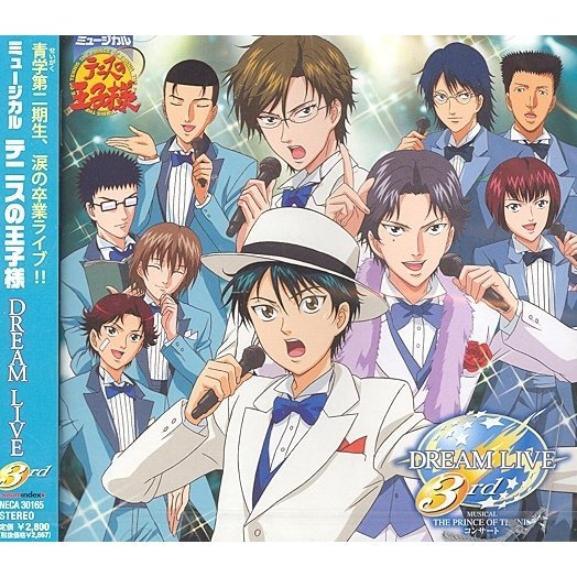 Musical Prince of Tennis Dream Live 3rd
