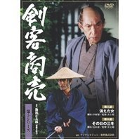 Kenkaku Shobai - 5th Series Episodes 3 & 4