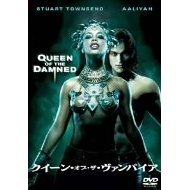 Queen of the Damned Special Edition [Limited Pressing]