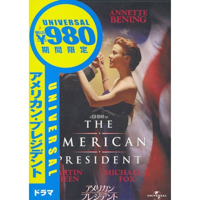 The American President [Limited Pressing]
