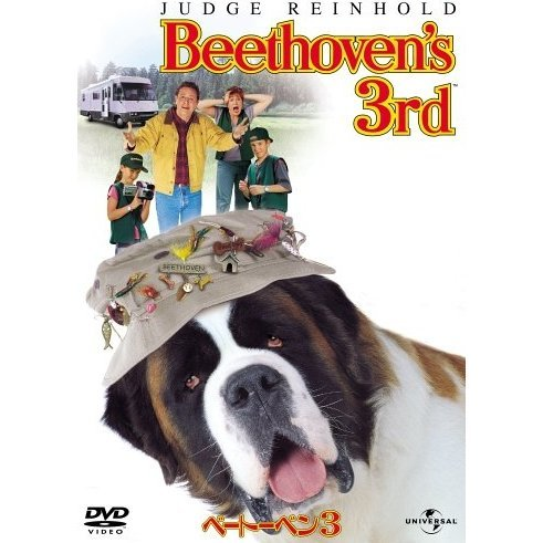Beethoven's 3rd [Limited Pressing]