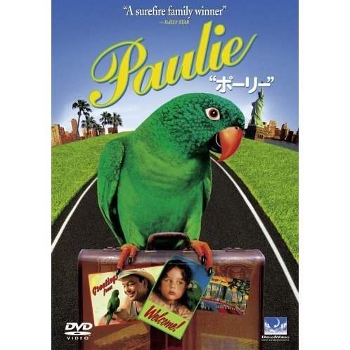 Paulie [Limited Pressing]