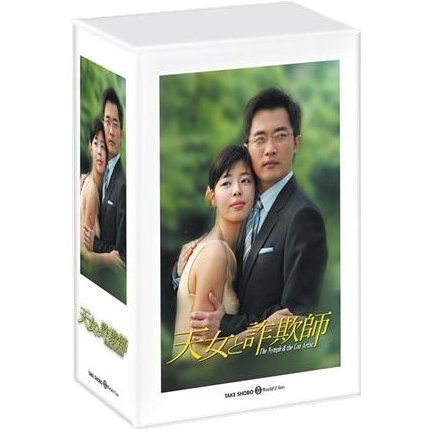 The Nymph & the Con Artist DVD Box