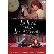La Lune Dans Le Caniveau / The Moon in the Gutter [Priced-down Reissue]