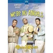 We're No Angels [Limited Pressing]